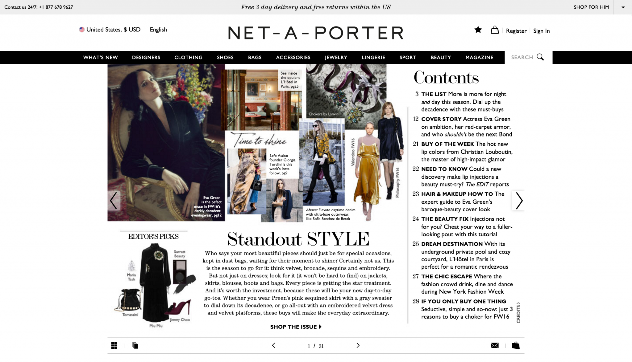 Source: Net-a-porter, The Edit September 2016