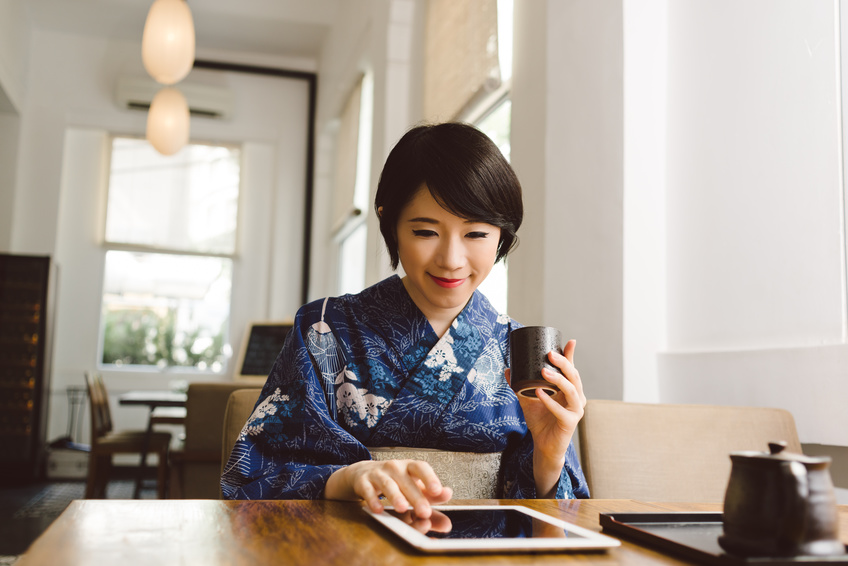 Business Travel Etiquette In Japan